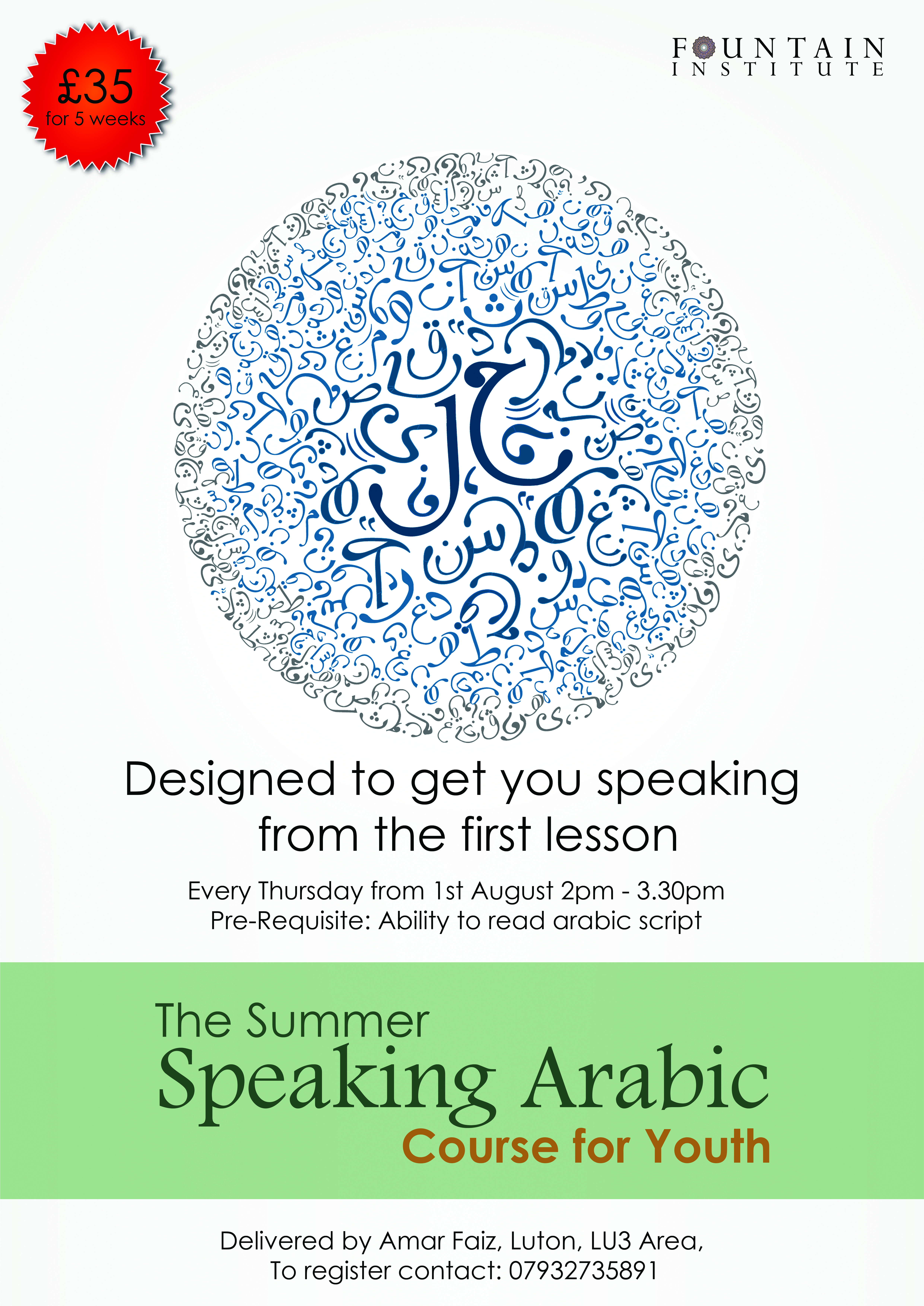 Course: The Summer Speaking Arabic Course for Youth - Fountain Institute
